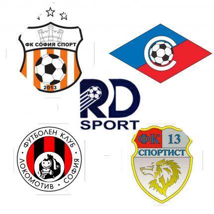 Децата на РД Спорт футболна Академия ще участват в турнир