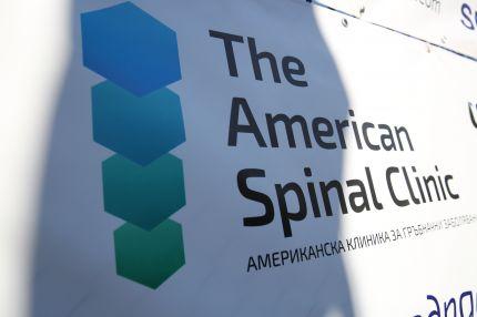 """Меморандум между """"РД Спорт"""" и American Spinal Clinic"""