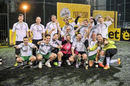Награждаването Банкова лига сезон 2016/2017.